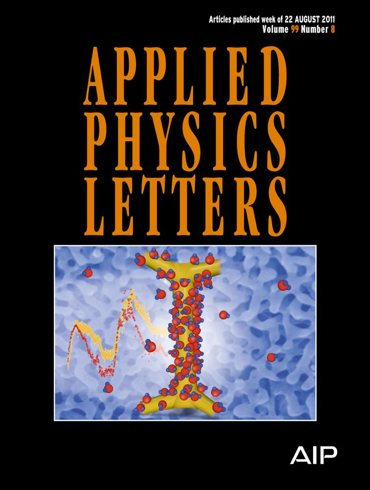 Physical Setting/Physics Regents Examinations